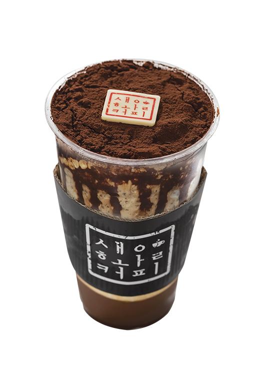 生活コーヒー