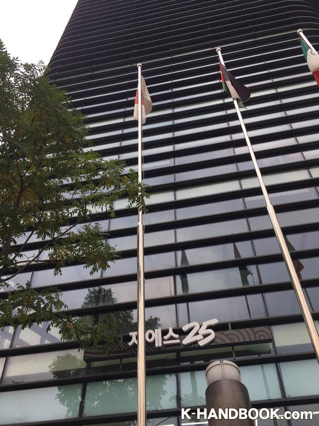 日本領事館ビル3
