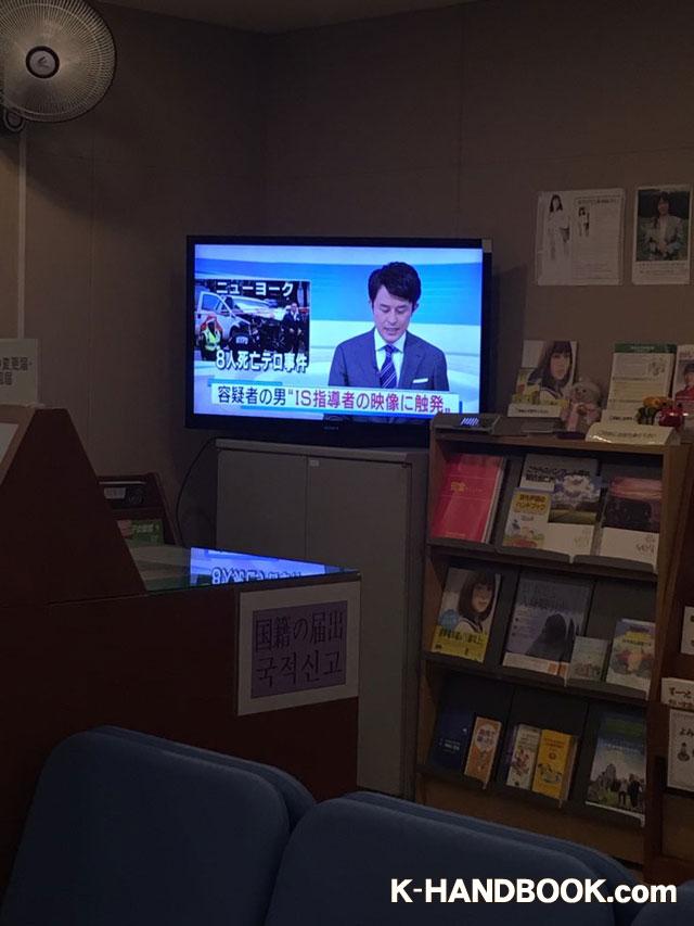 日本領事館の内部2